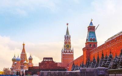 Moscou - Grand Paris Développement